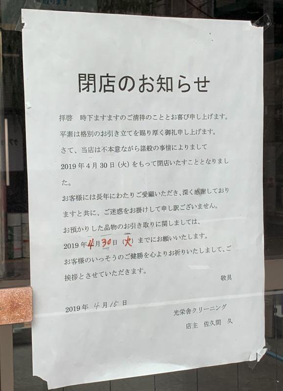 中野 コサージュ